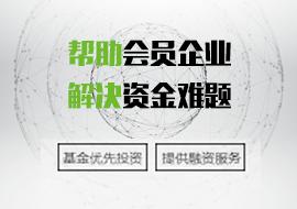 会员权益5