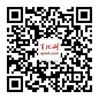 军地网微信二维码.jpg