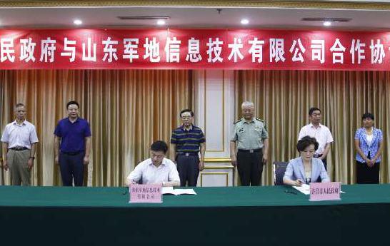 河南许昌探索军民融合发展市场运作模式