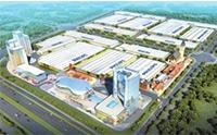 河南许昌市华中卫品产业园投资项目