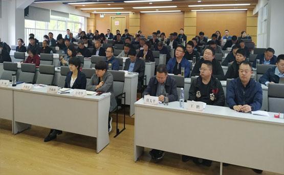 百名中原领军型企业家企业运营创新专题培训班在上海交通大学举办